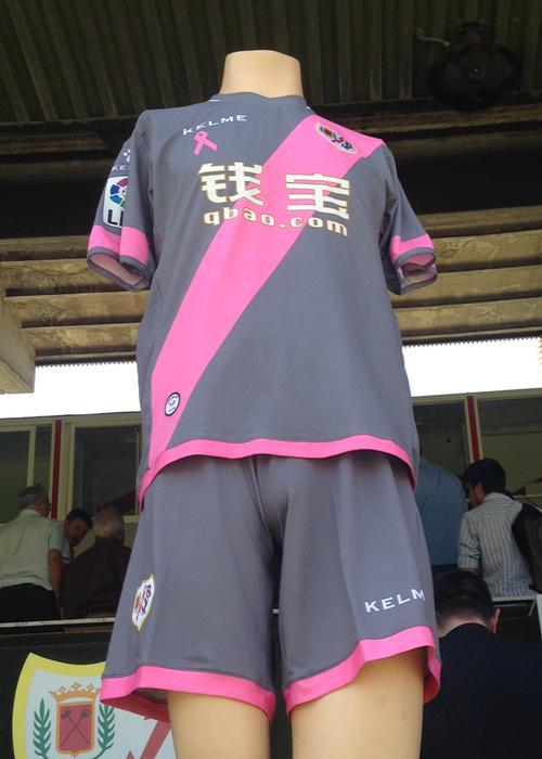 Rayo Third Kit 15 16