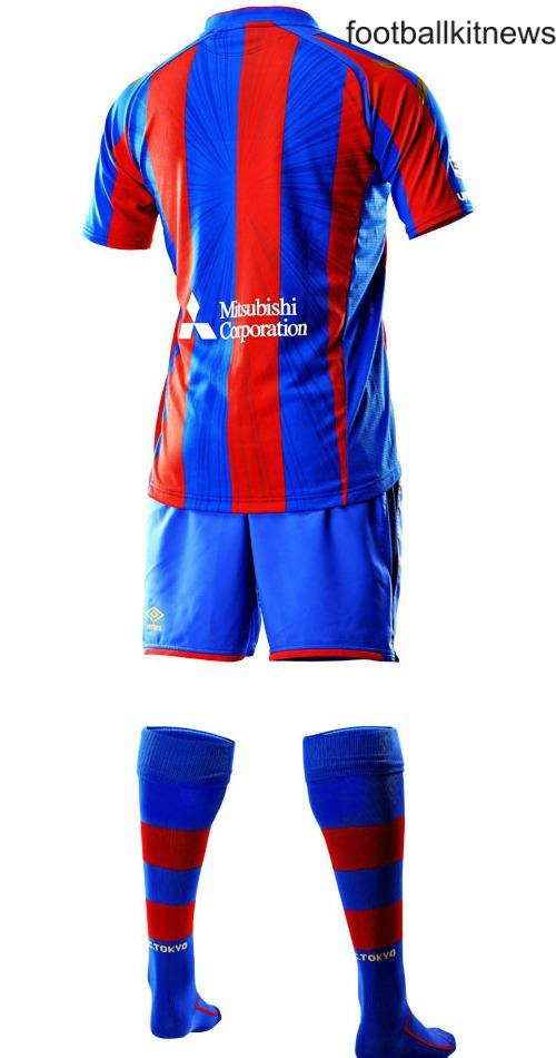 FC Tokyo Kit 2016