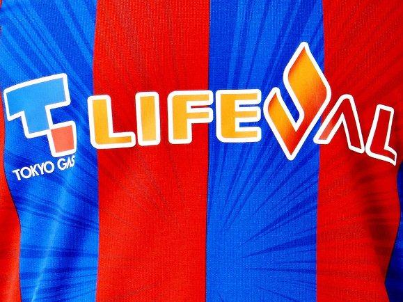 FC Tokyo Uniform 2016