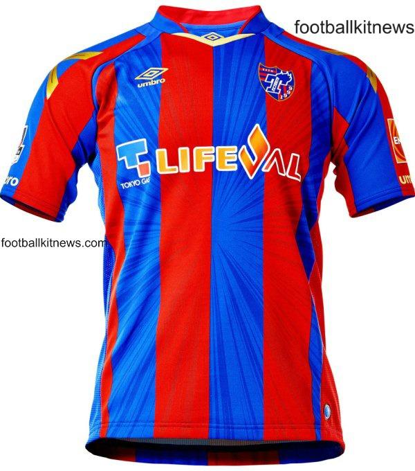 New FC Tokyo Shirt 2016