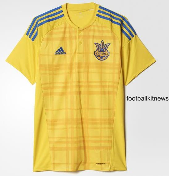 Ukraine Home Kit 2016 17
