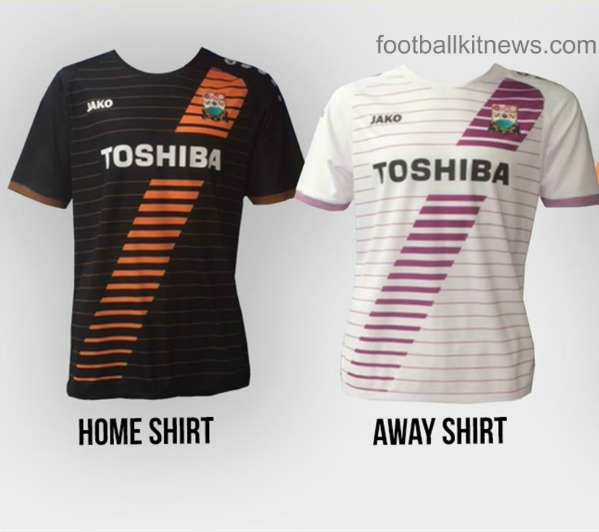 New Barnet FC Kits 2016-17 | Barnet Jako Shirts 16-17 Home Away Third