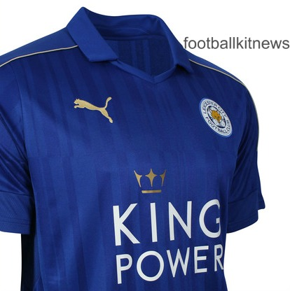 LCFC Home Kit 16 17