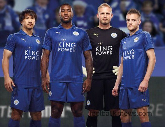 New Leicester City Jersey 2016 2017