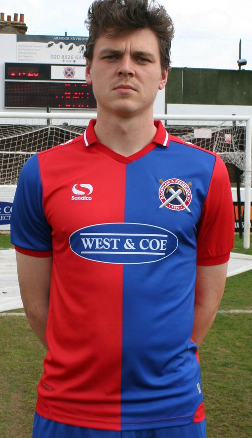 Dagenham and Redbridge Home Kit 2017 2018