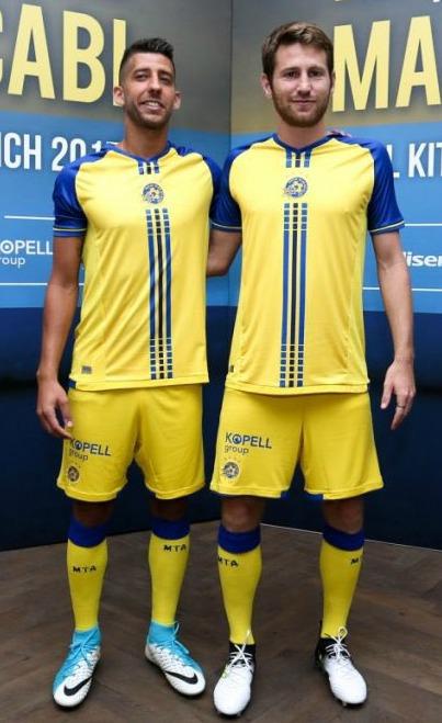 New Maccabi Tel Aviv Jersey 2017 2018