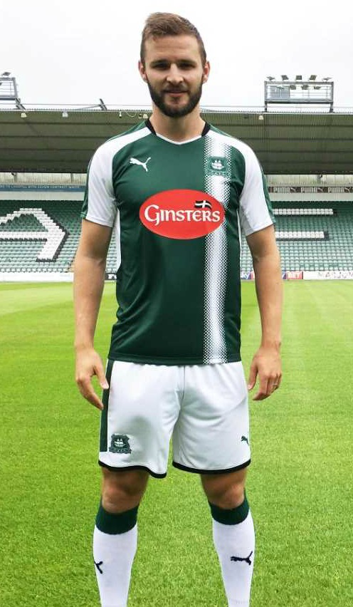 New PAFC Kit 2017 2018