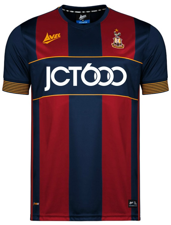 Bradford City Barcelona Shirt 2017 2018