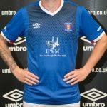 New Carlisle United Kit 2017-18 | CUFC Umbro Shirts 17-18