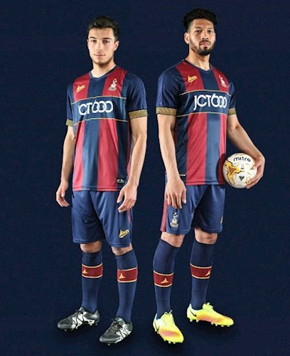 New Bradford City Away Kit 2017 18