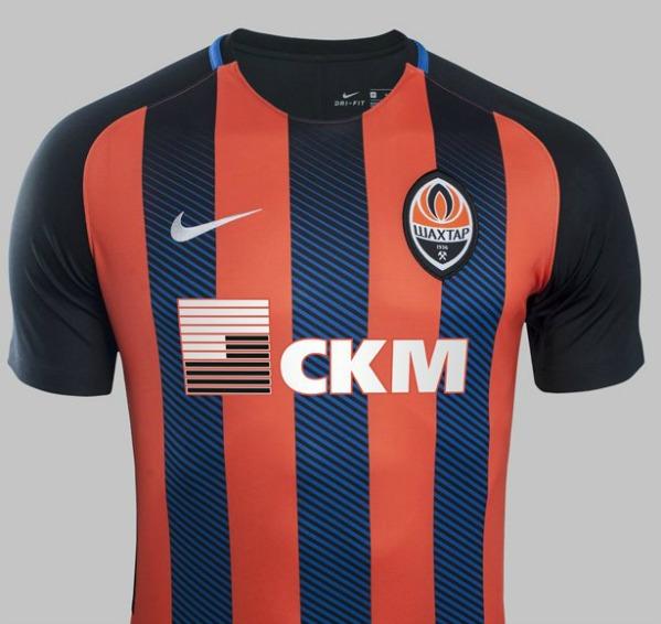 New Shakhtar Donetsk Jersey 2017 2018