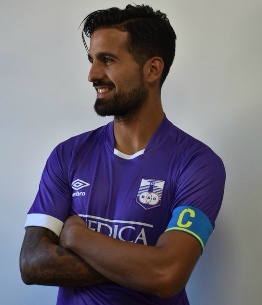 New Defensor Sporting Jersey 2018