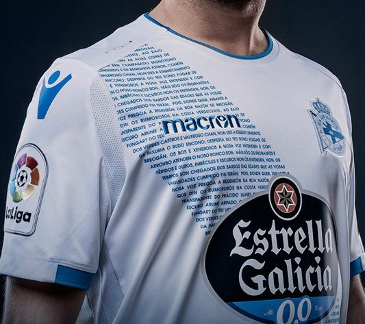 Galician Anthem on Football Shirt Deportivo 2018 2019