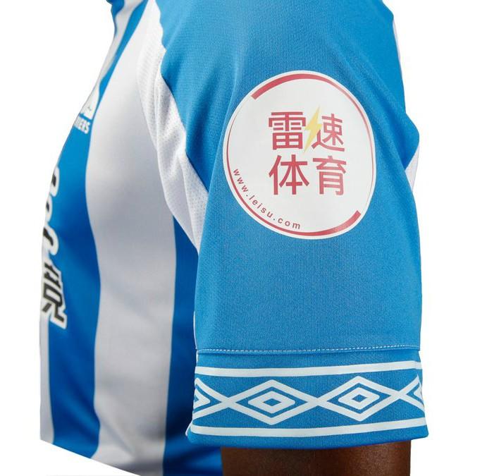 Leisu Sports Huddersfield Town Sleeve Sponsor 2018-19