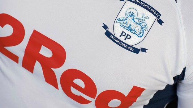 Closeup of new PNEFC Shirt 19-20