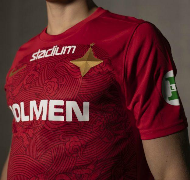 New Ifk Norrkoping Away Kits 2020 Red Blue Nike Alternate Jerseys Football Kit News