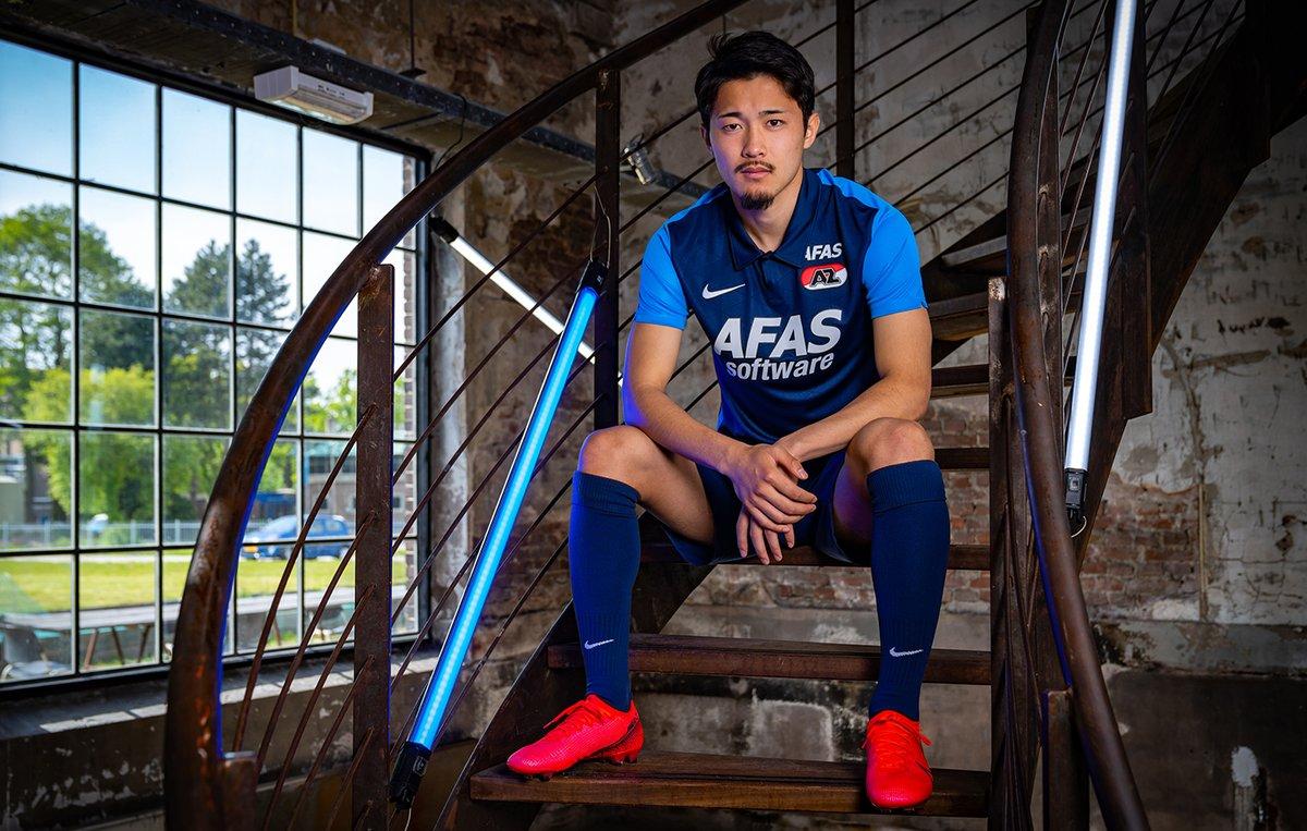Blue AZ Alkmaar Nike Jersey Away 20-21