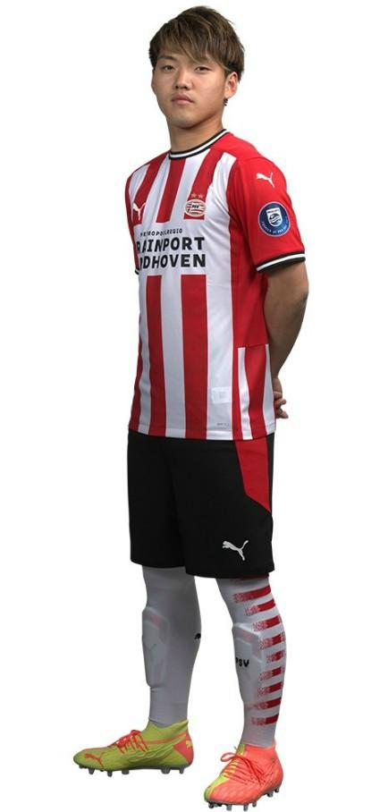 Jersey PSV 2020-21