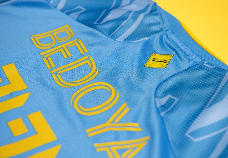 Back of Philly Union Away Kit 2021